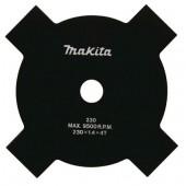 Ножи B-14124 для газонокосилки 4зубч. 255мм MAKITA